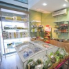 Sugarleaf Launches Healthy Choices
